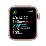 Apple Watch SE GPS 40mm Gold Aluminium Case with Starlight Sport Band - (2022)