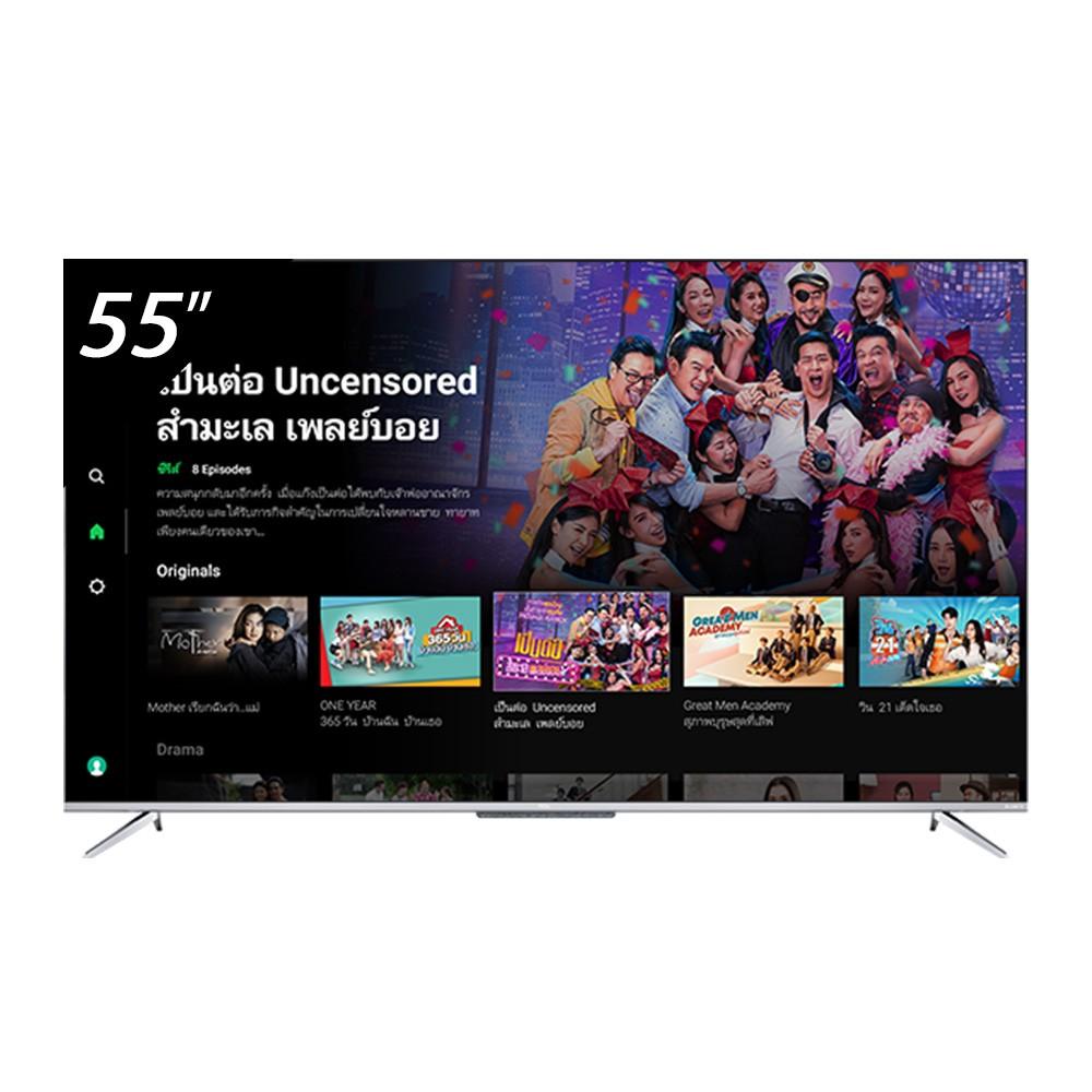 TCL TV 55-LINE-TV