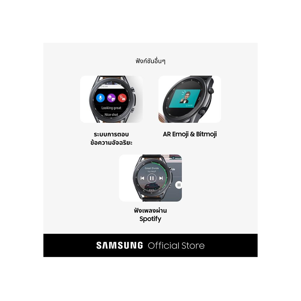 Samsung Galaxy Watch 3 45mm Wi-Fi Mystic Black