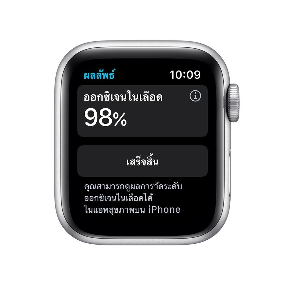 Apple Watch Series 6 GPS + Cellular 40mm Silver Aluminium Case with White Sport Band